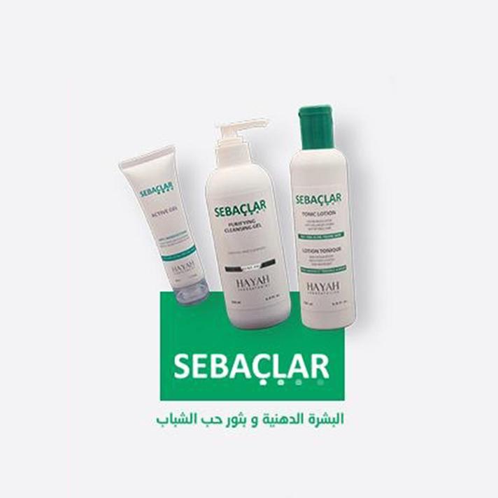 Sebaclar Hayah Products