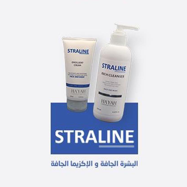 Straline Hayah Products