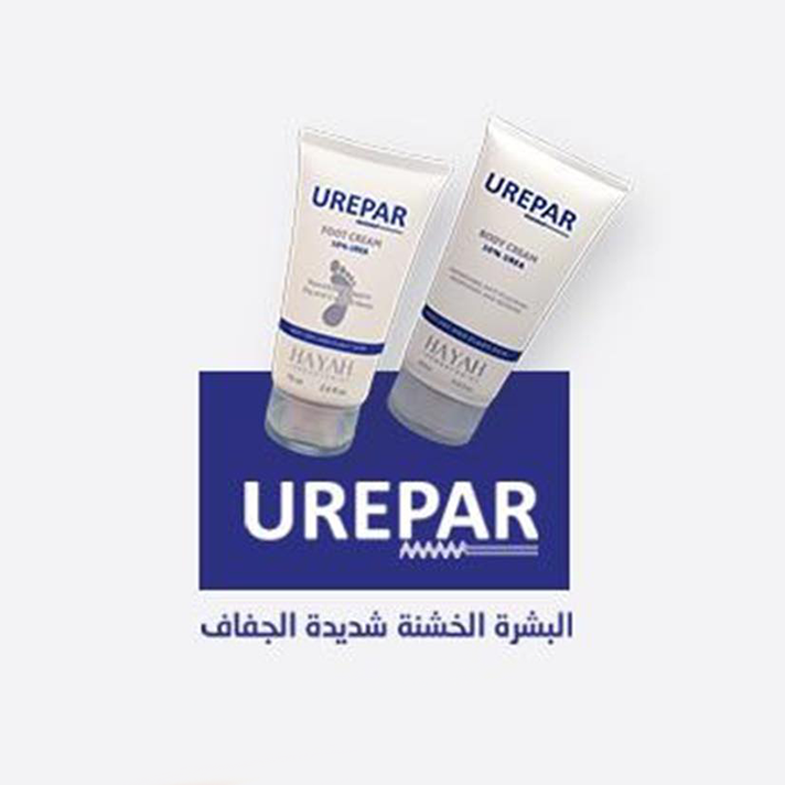 Urepar Hayah Products