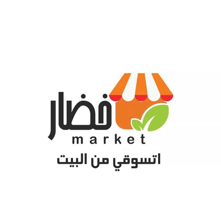 Khodar Market